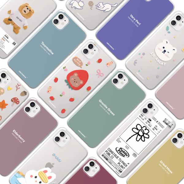핸드폰 갤럭시S9 G7 노트9 아이폰X J5 A5 2018 2017 상품이미지