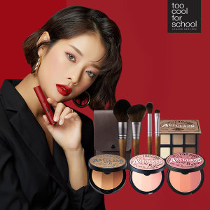 Too Cool For School WINTER BEAUTY ITEM 50