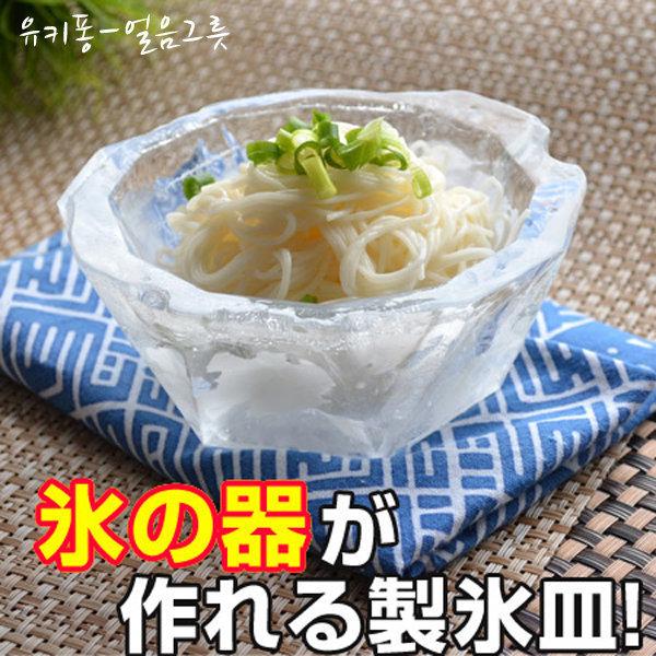 코쿠보/유키퐁-얼음그릇/아이스트레이/빙수그릇 상품이미지