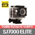 2016신상 SJ7000 ELITE 4K 30FPS 노바텍SJ7000 액션캠