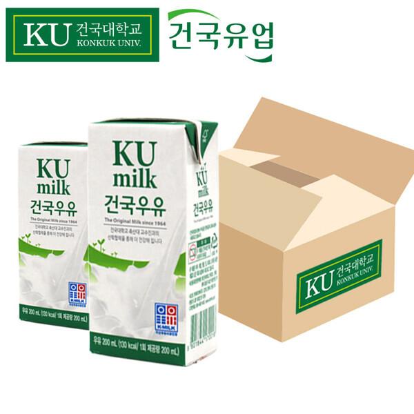 (현대Hmall)고소하고 진한 맛 건국멸균우유 200ml 2박스(48팩) 상품이미지