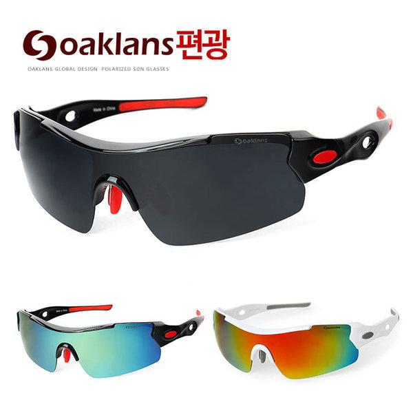편광선글라스 스포츠 고글 골프 자전거 등산 스키 상품이미지