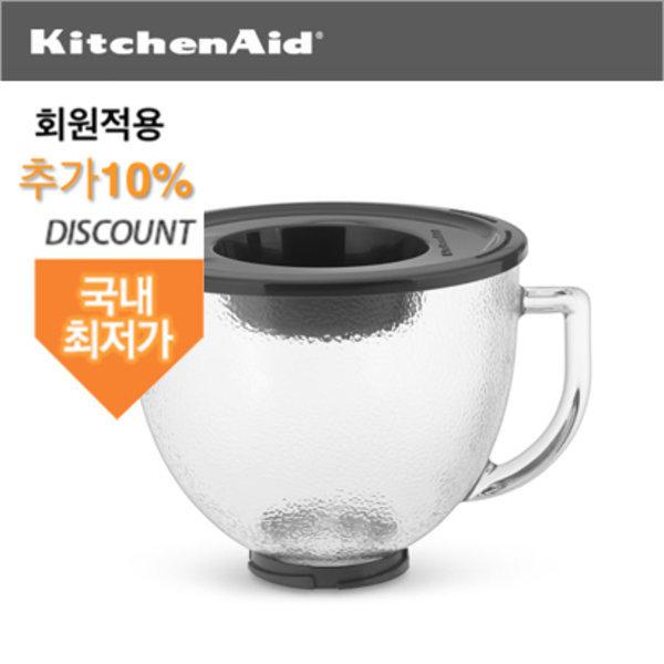 KitchenAid 5-Qt. Hammered Glass Bowl with Lid 상품이미지