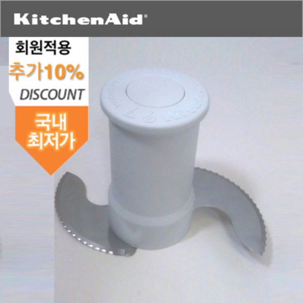 Replacement Blade  Multipurpose Blade for KFP1333 상품이미지