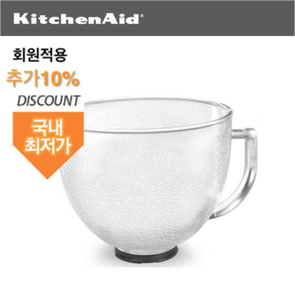 Hammered Glass Mixer Bowl w/ Pour Spout 5Qt 모델용 상품이미지