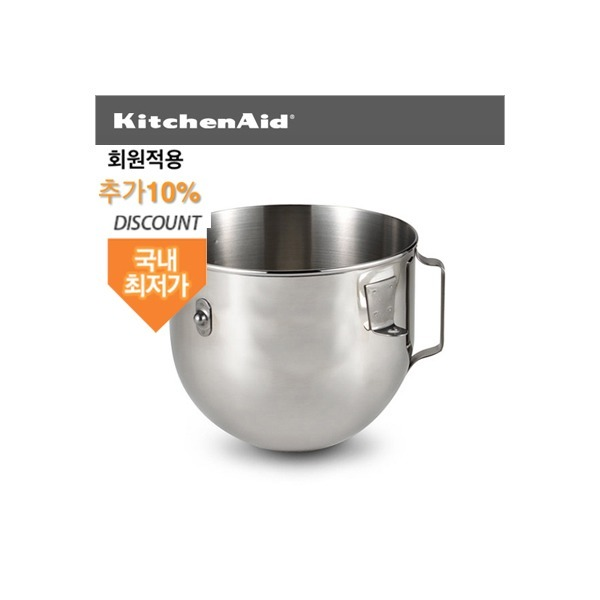 Polished Stainless Steel Bowl with Handle 4.5-5qt 상품이미지