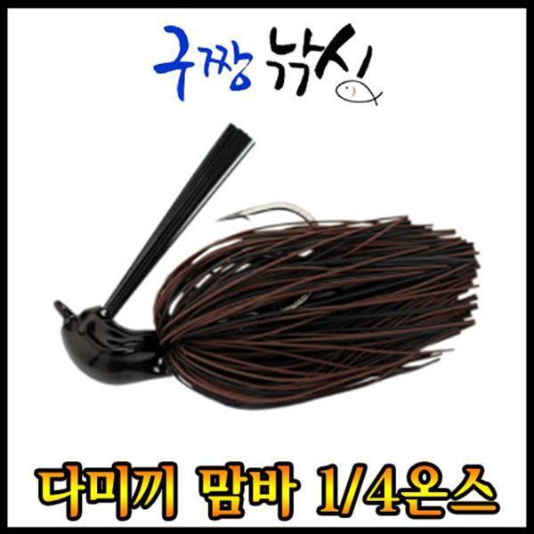 구짱낚시-다미끼 맘바 1/4oz 러버지그-스피너베이트- 상품이미지