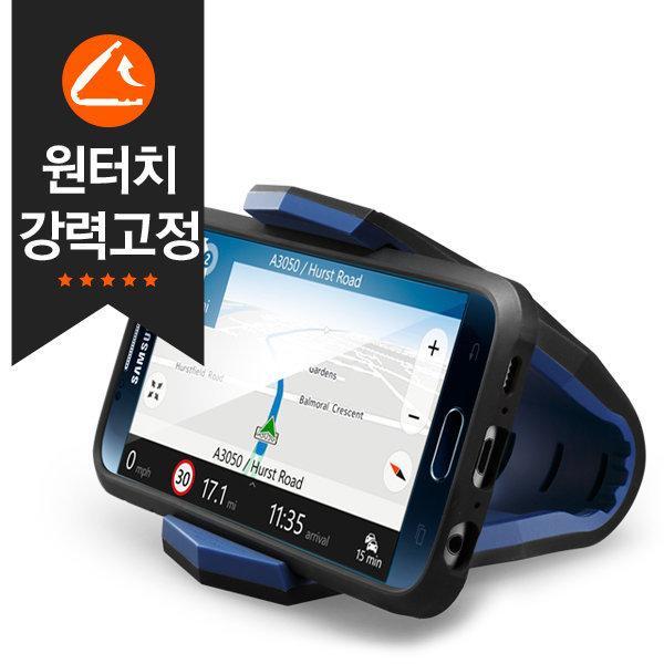 차량용 핸드폰 스마트폰 거치대 스텔스 SGP11359 상품이미지