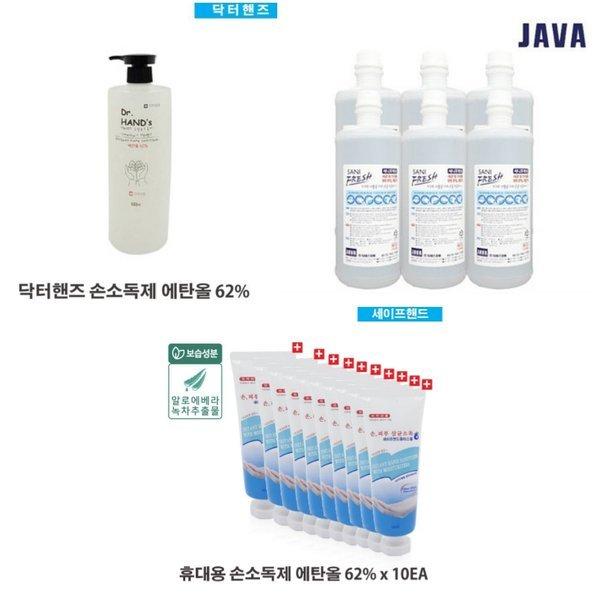 손세정제/기구등살균소독제 모음 / 살균력99.99% 상품이미지