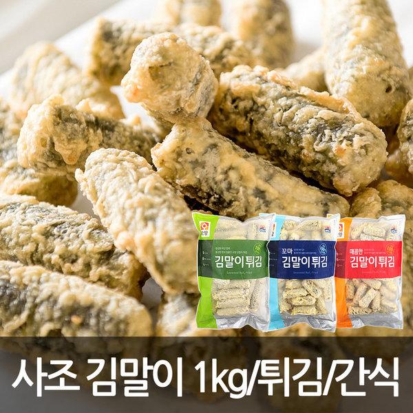 김말이 1Kg/새우/튀김/간식/안주/반찬 상품이미지