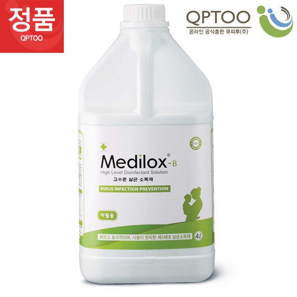 큐피투(주) 유아용 고수준 살균소독제 메디록스B 4L 상품이미지