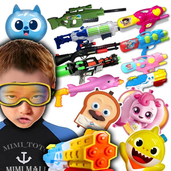 1+1 대형 물총 배낭물총 유아 어린이 물놀이 워터건 상품이미지