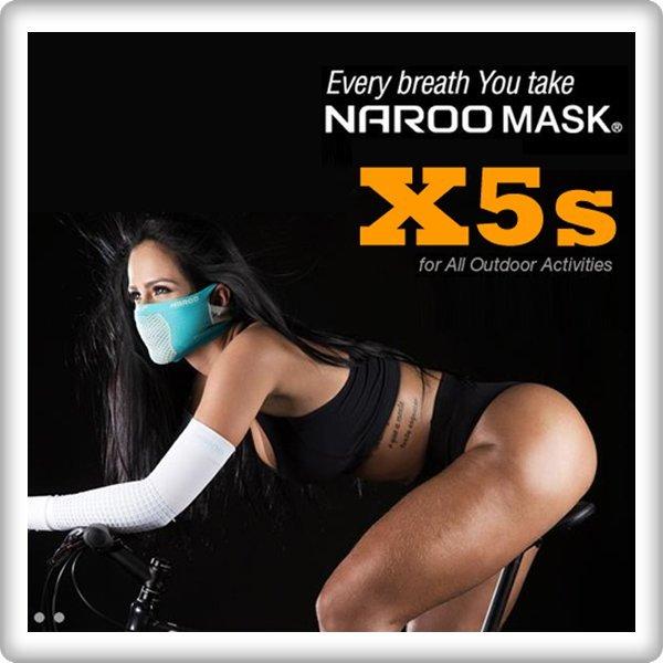 나루마스크X5s / NAROO X5s / 슬림핏 / 자외선차단 상품이미지