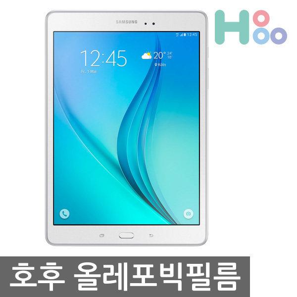 호후 삼성 갤럭시탭A 9.7 올레포빅필름 Galaxy Tab A 상품이미지