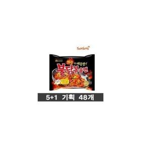 삼양 불닭볶음면140g 48개 최신제조