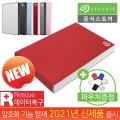 외장하드 2TB 레드 Backup Plus S +파우치증정+정품+
