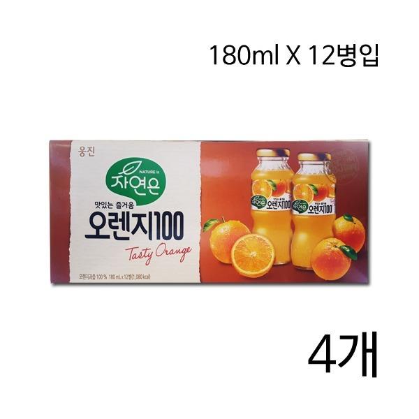 CR/2/웅진 자연은 오렌지100 180ml -48병/오렌지주스 상품이미지