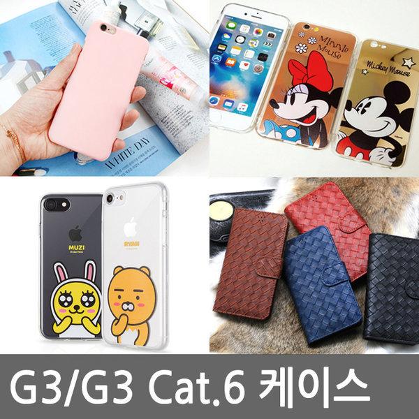 LG G3/G3 Cat6 케이스 F400/F460 젤리/카드/지갑형 상품이미지