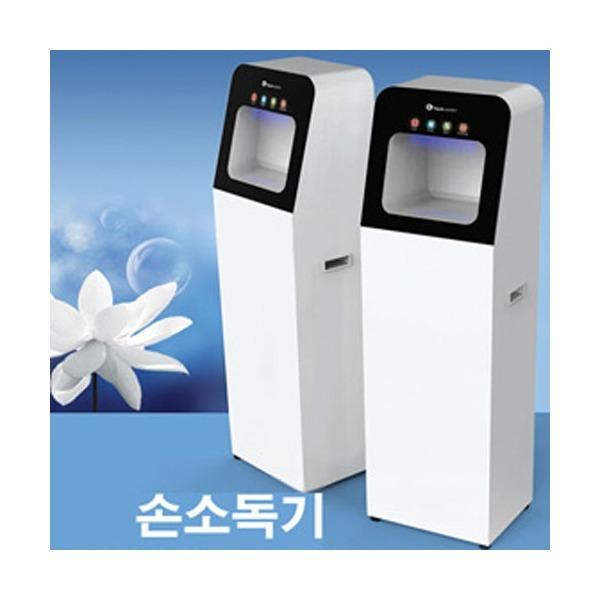 자동 손소독기 GHC-1100 /손소독기/ 손세정제/소독기 상품이미지