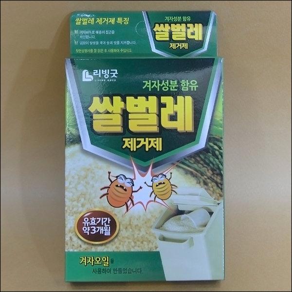 C452/쌀벌레/쌀벌레제거제/쌀벌레퇴치제/곰팡이방지 상품이미지