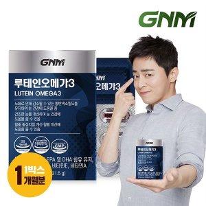[GNM자연의품격]건조한눈엔 루테인 + 오메가3 눈영양제 4박스/4개월분