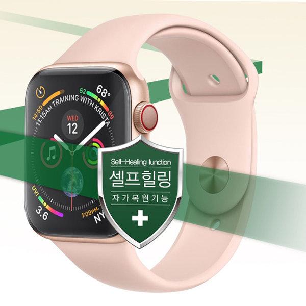 애플워치4/3/2 38/40/42/44mm 투명 액정보호필름+후면 상품이미지