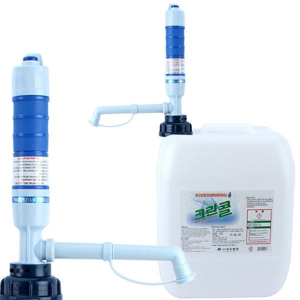 크린콜 자동펌프 / 20L 말통펌프 D건전지2개포함 상품이미지