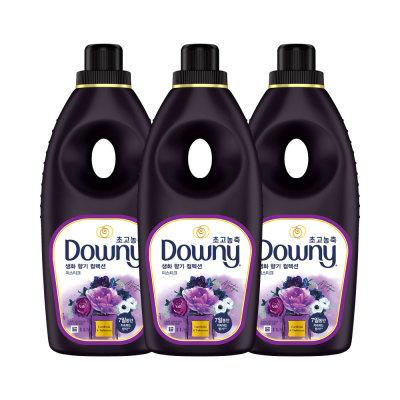 Downy perfume fabric softener 1L 3pcs
