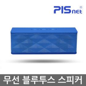 블루투스 스피커 피스넷 사운드박스/2.1채널 휴대용
