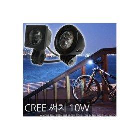 CREE사각써치 10W 흑색-자전거용