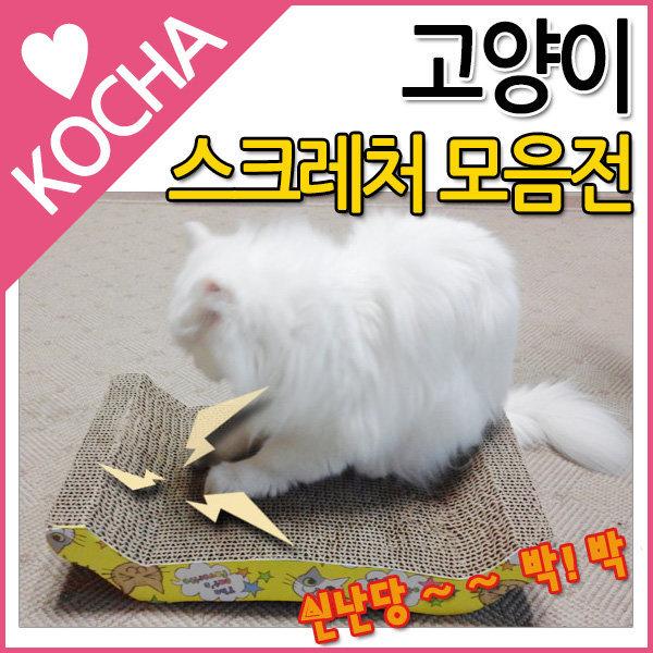 코차 고양이 스크래쳐 하우스 골판지 캣타워 캣용품 상품이미지