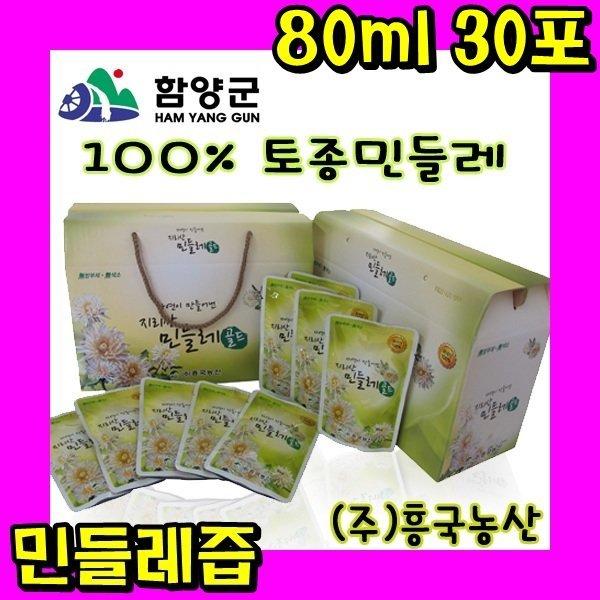 민들레즙 80ml/민들레/민들레차/흰민들레즙/흰민들레 상품이미지