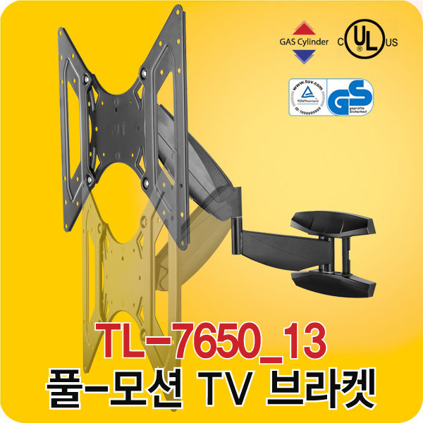 32~49형 TV(5~13kg)/베사 400x400/TL-7650 13 브라켓 상품이미지