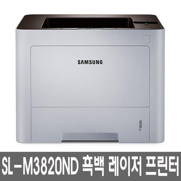 사업자전용 흑백프린터 SL-M3820ND 토너in 양면 38매 상품이미지