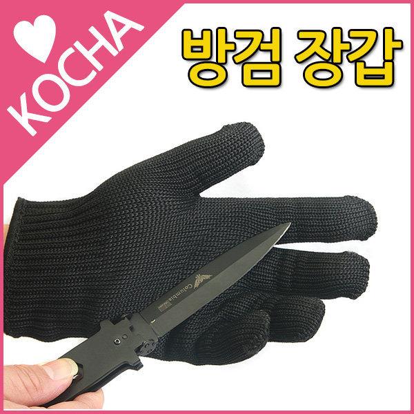 코차 손베임 보호장갑 방검장갑 안전 산업용 유리장갑 상품이미지