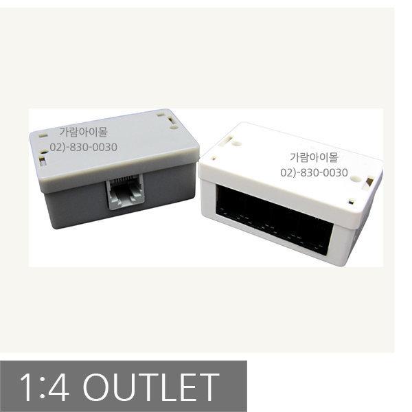 1:4아울렛/통신분배기 4분배기 접속자 키폰용 커플러 상품이미지