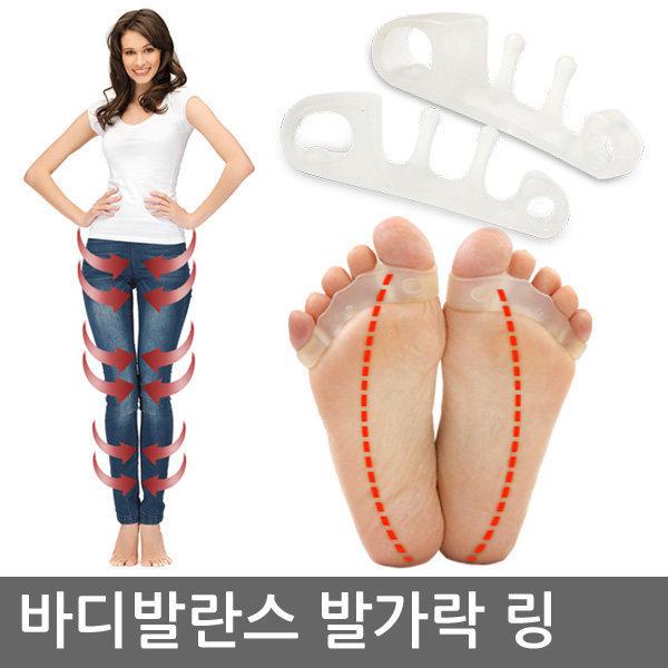 쇼킹발란스 발가락링/발가락교정기/닥터케어 상품이미지