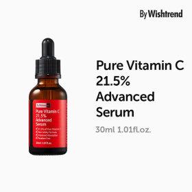 [Wishtrend] Pure Vitamin C21.5 Advanced Serum / 30ml / nourishing / non-sticky / better absorption /