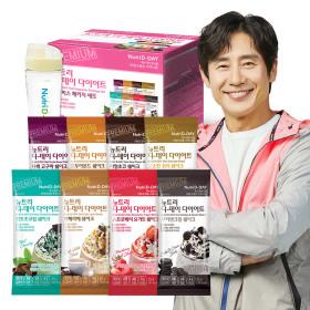 아이스크림맛 다이어트 쉐이크 해피믹스 14포+쉐이크컵