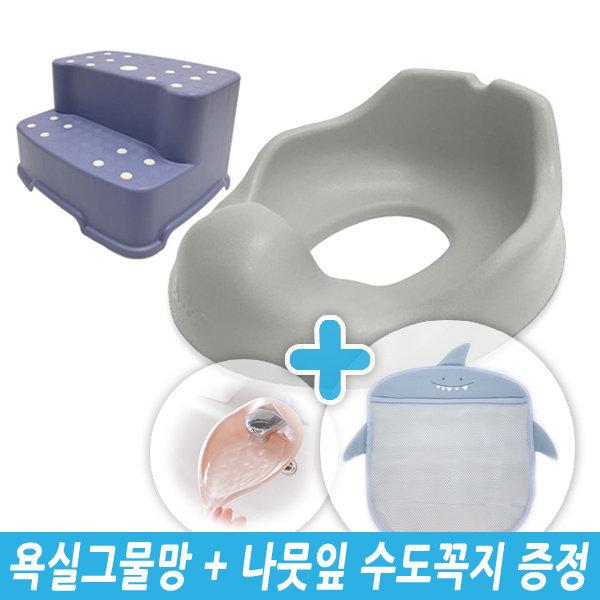 점보쿠션 유아변기커버 + 논슬립 2단 디딤대 (정품) 상품이미지