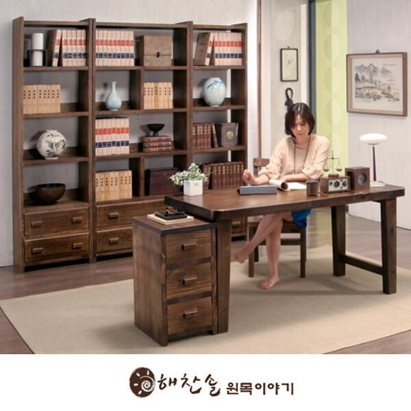 (현대Hmall)해찬솔원목이야기 소나무 통원목 서재 1200책상.책장 풀세트 / 해찬솔가구 상품이미지