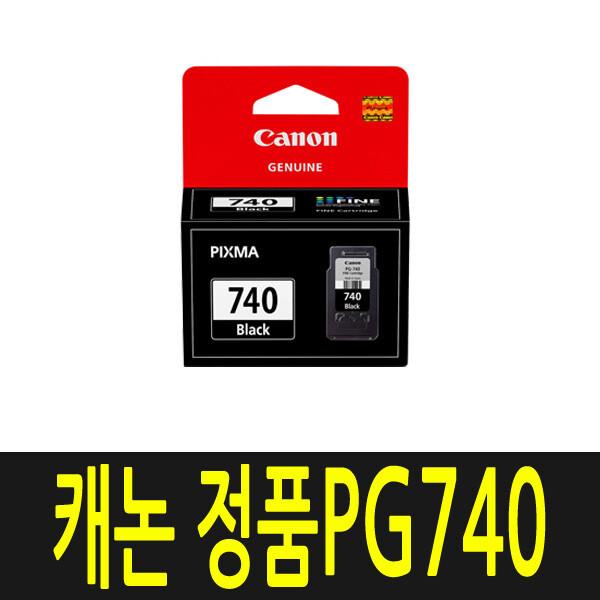 PG740 CL741 PG740XL CL741XL MG2170 MG2270 MG3570 상품이미지