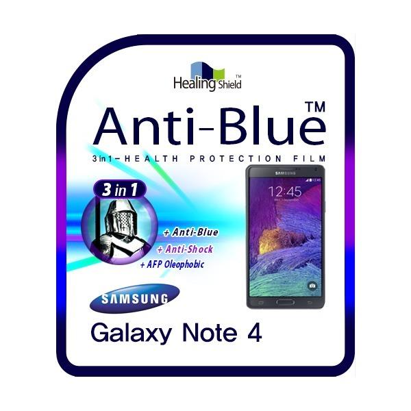 삼성 갤럭시노트4 블루라이트차단 액정보호필름 2매 상품이미지