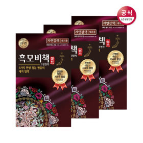 ReEn Heukmobichaek Gold hair dye for gray hair 3PCS(9 uses)