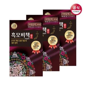[리엔]리엔 흑모비책 새치염색약 3개