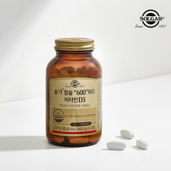 (현대Hmall) 솔가  칼슘 600 위드 비타민D (120정/2개월) 상품이미지