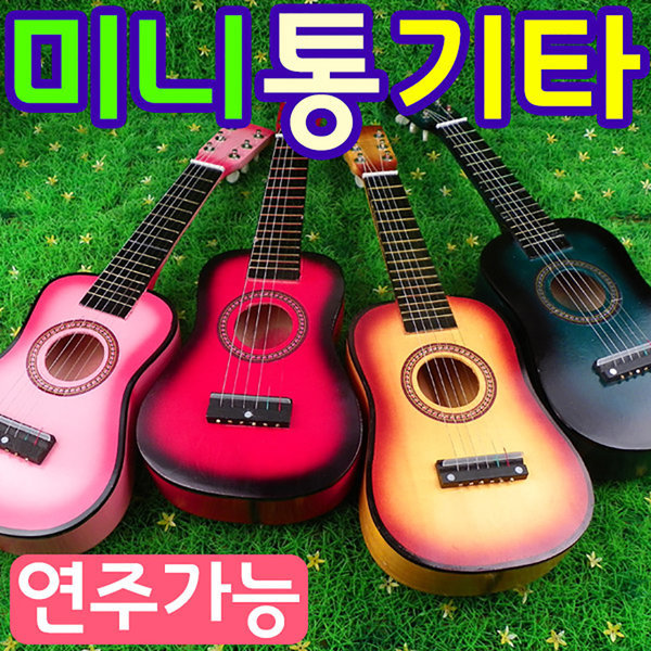 미니기타 어린이기타 클래식 기타 통기타 포크기타 상품이미지