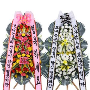 화환 근조 조의 축하 결혼 개업 전시 무료꽃배달