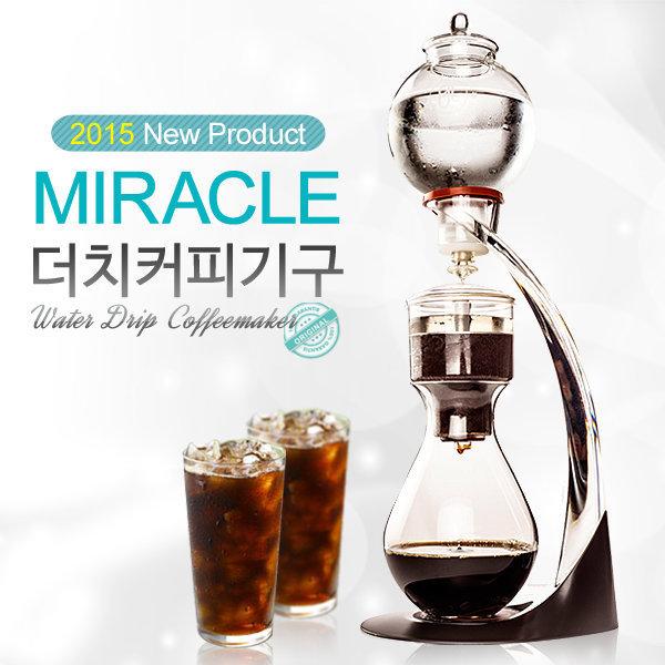 미라클 700ml 더치 커피 기구 7인용/모이카 더치커피 상품이미지
