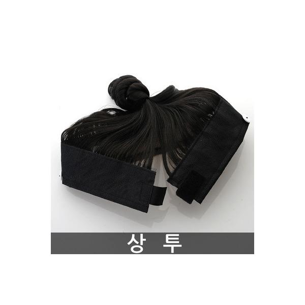 상투/상투가발/고급전통 상투/가발/옛날머리스타일/조 상품이미지